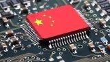 上海产业与技术投资论坛,实现了产业链上的完整布局