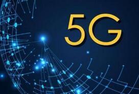5G国际标准今年6月完成_我国三阶段研发年底前完...