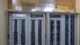 PLC控制柜的功能与组成