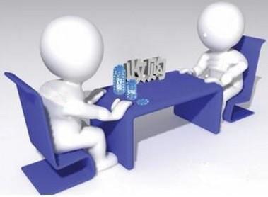 英唐智控3亿收购联发科代理商联合创泰31.55%...