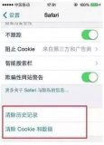 iPhone反应慢怎么办?9个技巧,让iPhon...