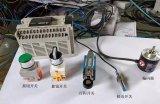 常见的的PLC输入信号