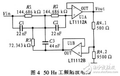 十倍电压放大器电路图大全(前置放大/电压跟随器/LM386音响功放电路)