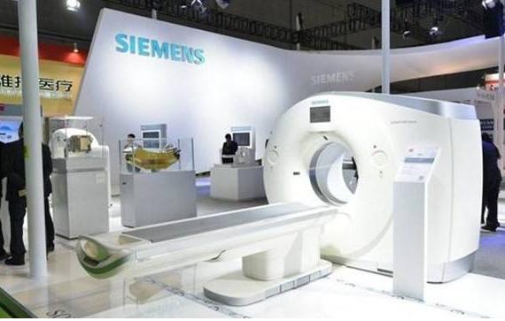 西门子医疗成功上市 市值大约260亿-310亿欧...