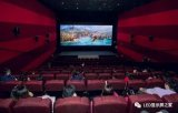 三星LED屏的数字电影放映系统在国内落户了