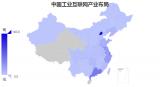 国内工业互联网产业布局