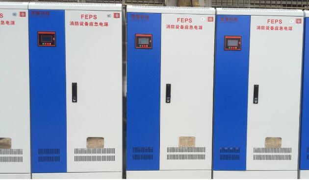消备电源及其配电体系设计