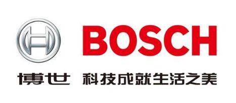 博世出售固态电池子公司转战氢燃料电池