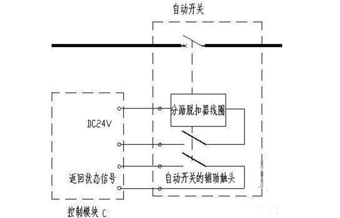 分勵脫扣器怎么接線_分勵脫扣器接線圖解