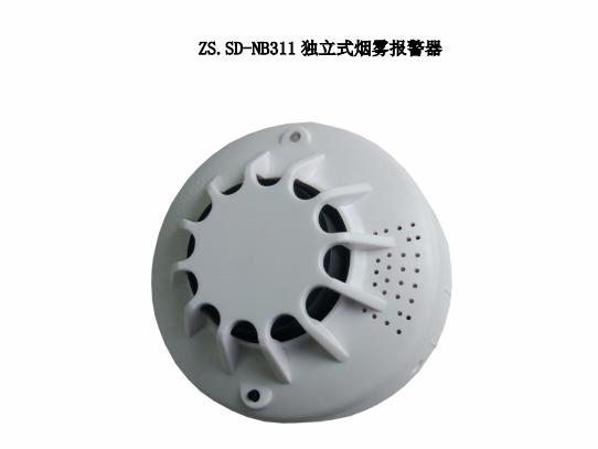 NB-IOT无线烟雾报警器,市面上成熟的NB无线烟感.
