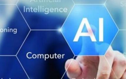 2018GAITC丨DLI 五大优势助您成功踏上人工智能之路