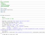 Python 爬取CSDN的极客头条