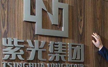 长江存储采购负责人离职,为何郑重地发布声明