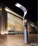 领军物联网+LED照明与智能建筑结合