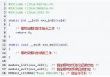 想要驾驭Linux驱动开发,必须深刻理解Linu...