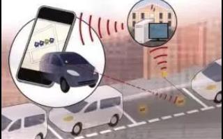 一文读懂智慧停车系统架构及产业链