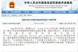 """""""337调查""""近半数针对中国,中国LED企业将如..."""