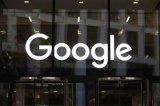 谷歌宣布寻求重大收购 放话将全力追赶亚马逊AWS