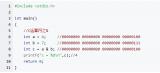 C语言位运算+实例讲解
