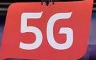 """中国在5G竞赛中""""占上风"""" ,美国和欧洲已经落后..."""