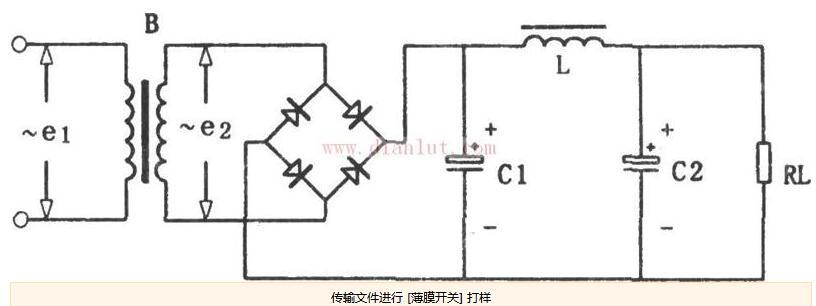 一文看懂π型滤波电路原理
