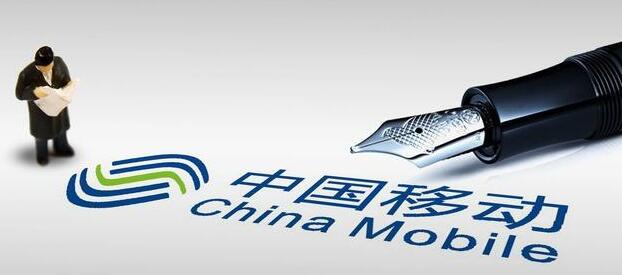 移动下调移动资费_原因竟是它_中国移动5G即将来...