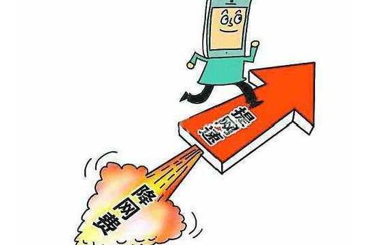 中国移动派发大红包:股息分红超1300亿 还要大...