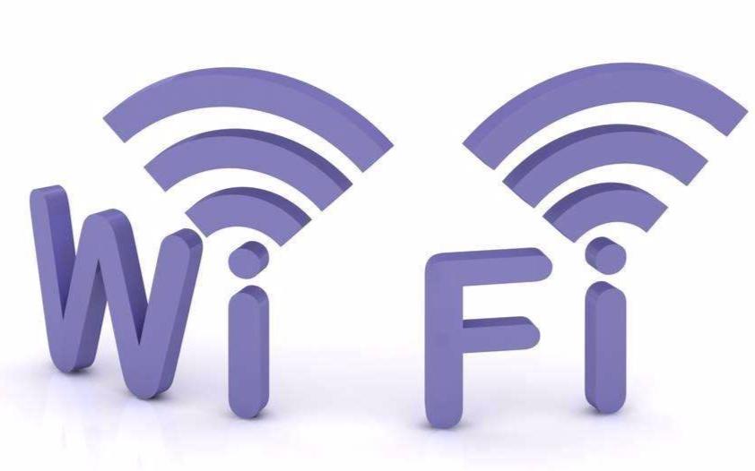 无线网对人们的重要性及其组成部分