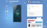 索尼的诚意:预购Xperia XZ2送PS4
