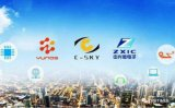 基于CK802安全内核开发出面向物联网安全的商业...