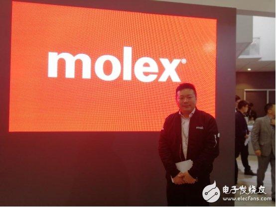 慕尼黑电子展Molex:为用户提供最佳的连接器解决方案