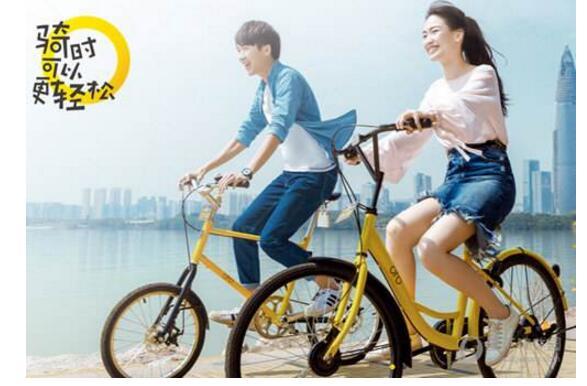 ofo共享单车新发布电子围栏技术要求