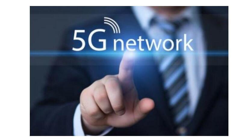 5G正迈向现实