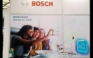 瞄准碎片化IoT市场,看清Bosch在传感器领域...