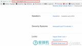 多灵P8智能门锁评测:首款接入苹果HomeKit...