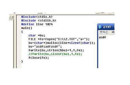 字符串函数strlen的深入研究
