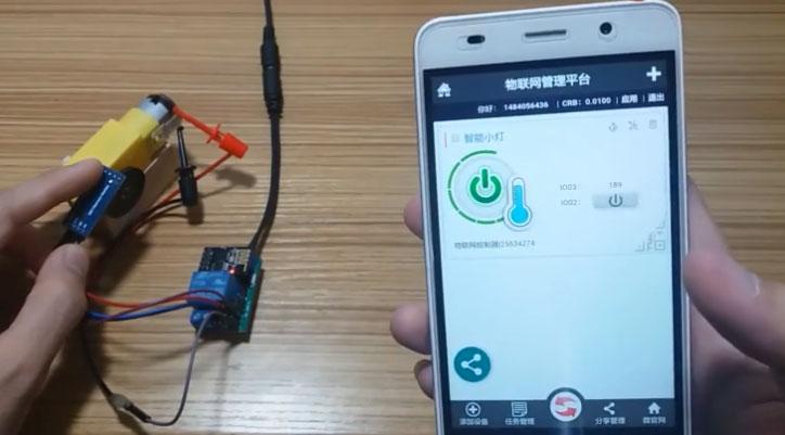 diy物联网-5.监测电机转速远程手机读取转数值