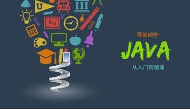 Java为什么要使用接口_java接口怎么使用