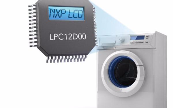 NXP智能洗衣机首次实现NFC和织物纤维识别功能