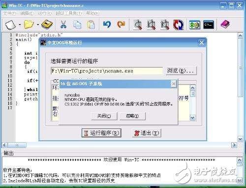 学习c语言需要什么软件_c语言编程软件有哪些