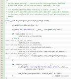 Linux内核的连续内存分配器(CMA)——避免...