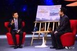 中国成功完全自主研发制造出第四代雷达并领先全球