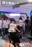 海峡项目成果交易会开幕: VR技术应用到各行各业