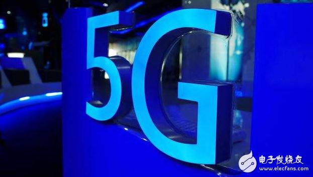 大唐电信总裁童国华:为什么要大力发展5G
