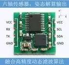 STM32学习—如何选择各个电路部分的主要芯片