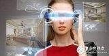 当VR技术得到发展 其他行业将迎来新的变革