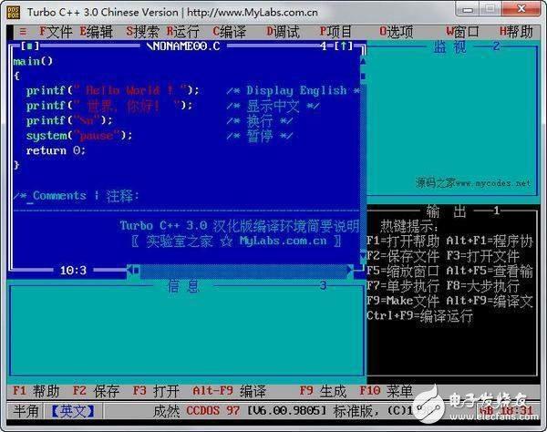 C语言编译器哪个好_6款好用的C语言编译器推荐