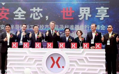 产能突破900亿件 Nexperia新工厂投产引爆两大增长引擎