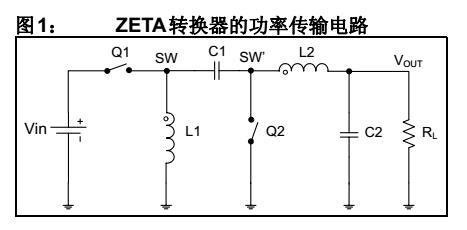 AN1467 - 采用反相SEPIC(Zeta)拓扑的高功率CCCV电池充电器