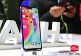 华为发布首款异形全面屏手机 搭载索尼 IMX 5...